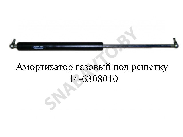 Амортизатор  газовый под решетку 250/600 АМАЗ