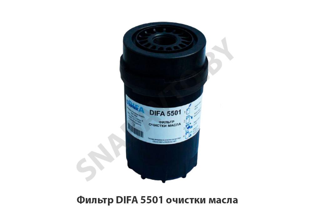 DIFA 5501