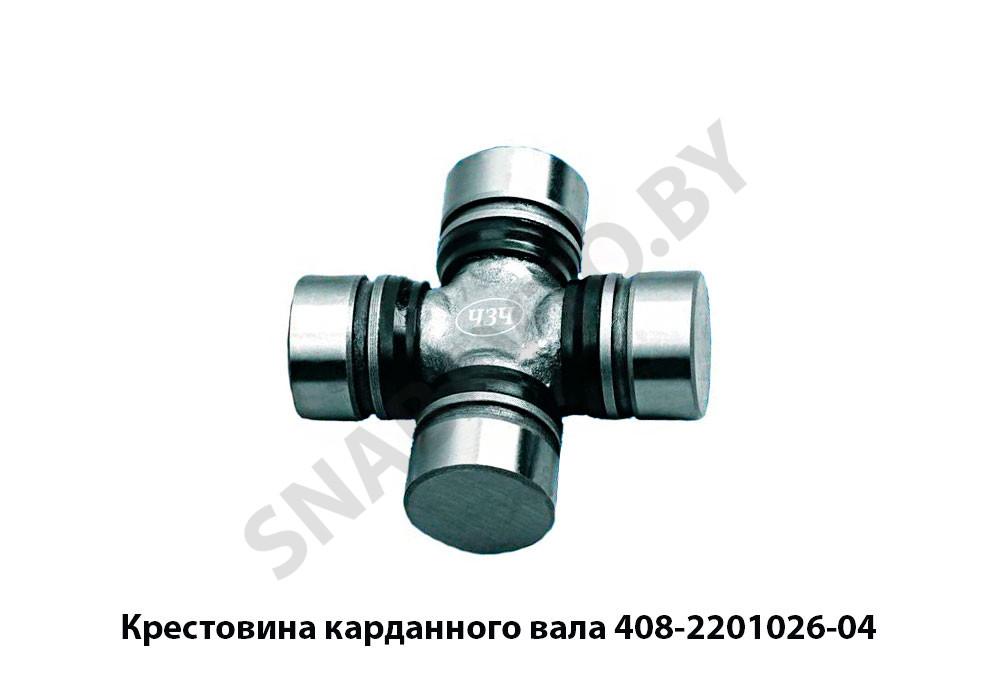 Крестовина карданного вала D=12мм,L=65мм