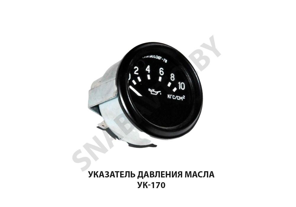 УК-170