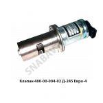Клапан рецеркуляции отр.газов Д-245 Евро-4