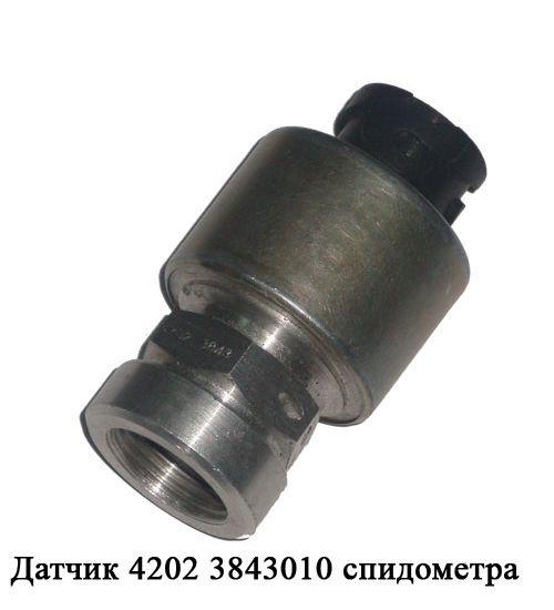 Датчик спидометра (скорости) резьба М22х1,5