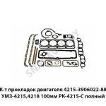 К-т прокладок двигателя УМЗ-4215,4218 100мм. РК-4215-С полный