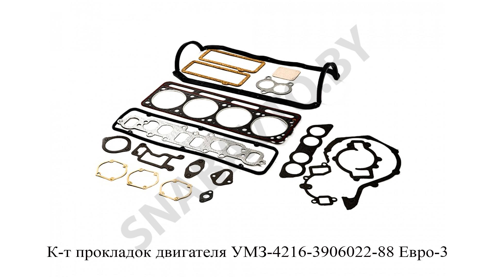 К-т прокладок двигателя УМЗ Евро-3