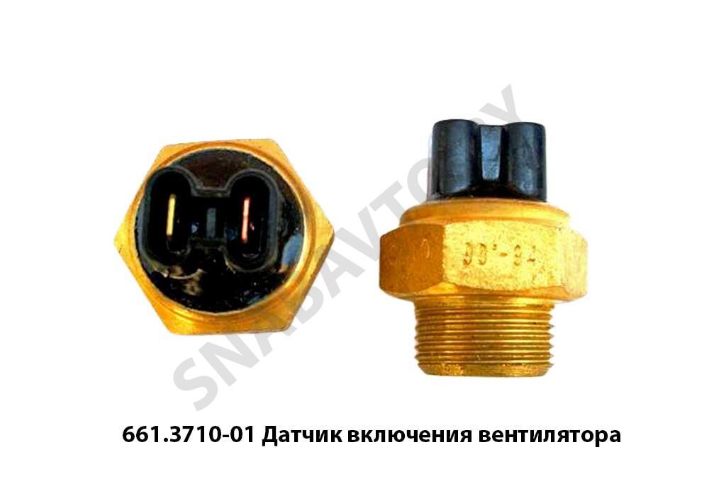 Датчик включения вентилятора (термореле)