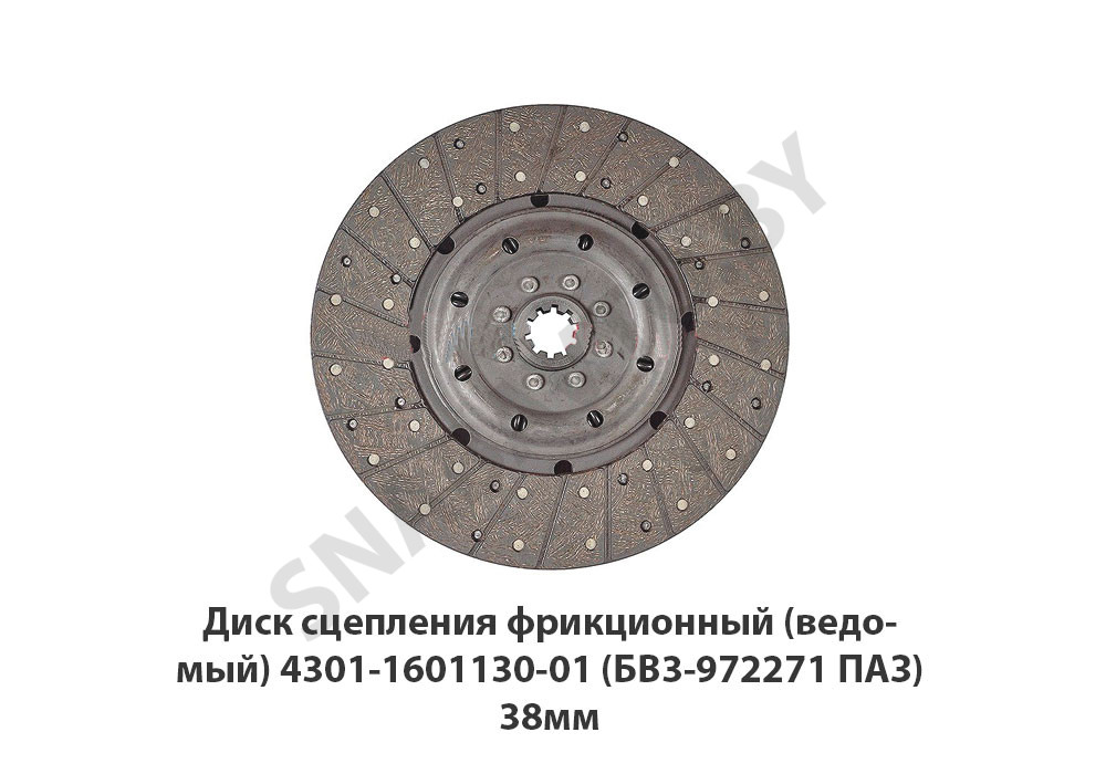 4301-1601130-01