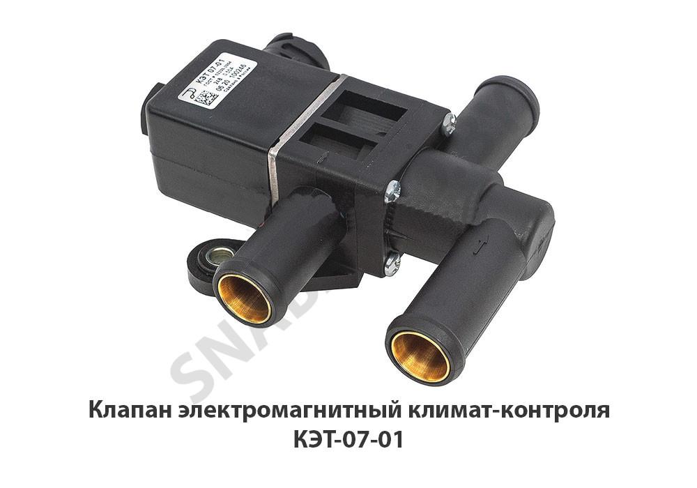 КЭТ-07-01