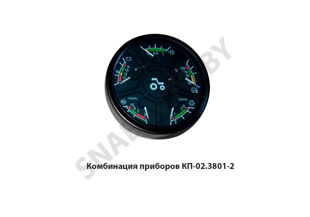КП-02.3801-2