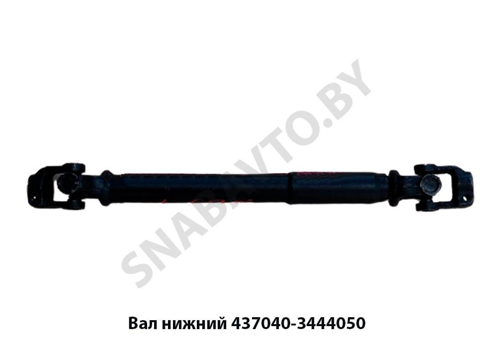 Вал нижний L-678мм под ШНКФ