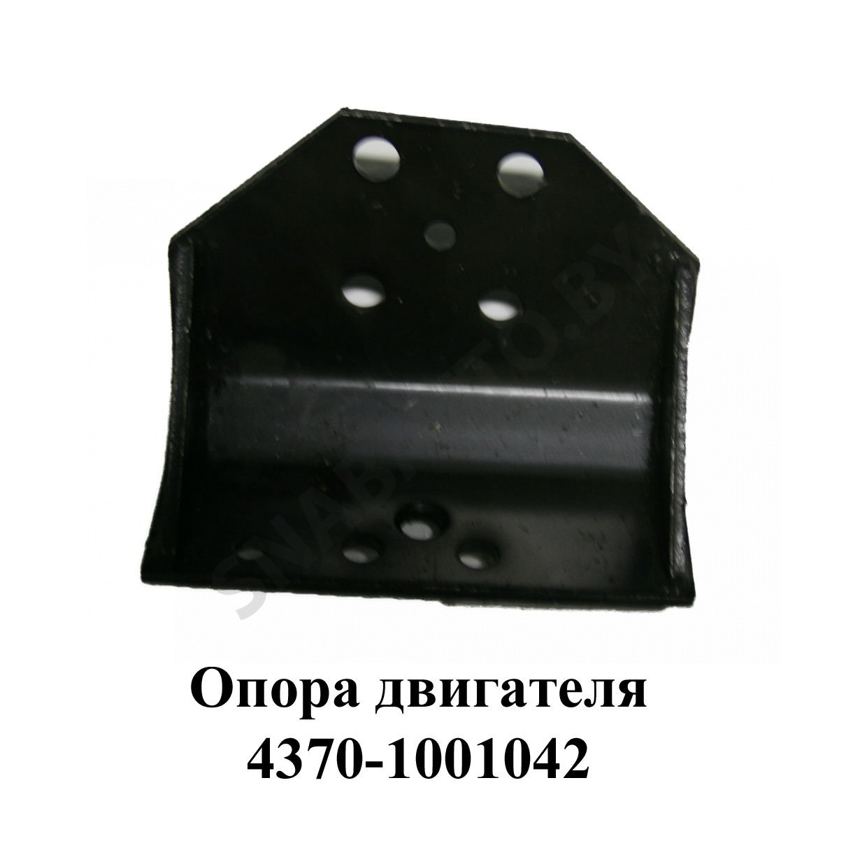 4370-1001042