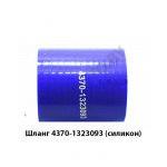 Шланг интеркулера (силикон) L-67мм D-51мм