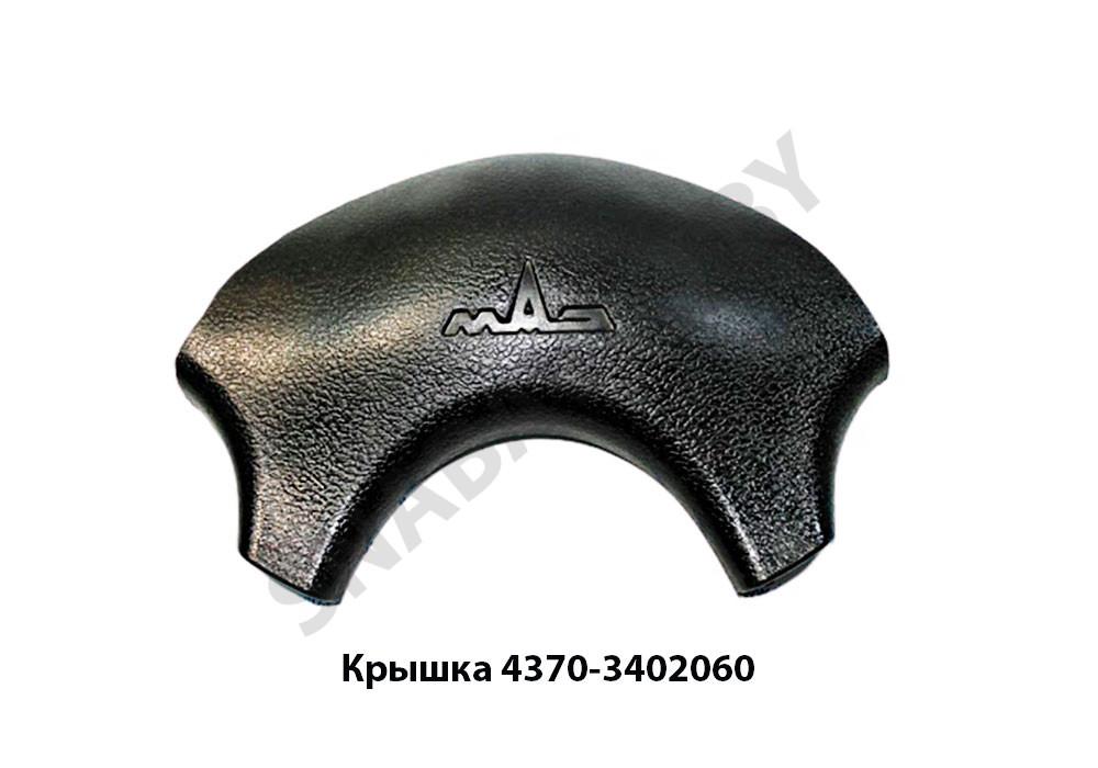 4370-3402060