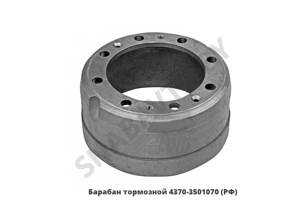 Барабан тормозной 8 отв.накладка 120мм,РФ