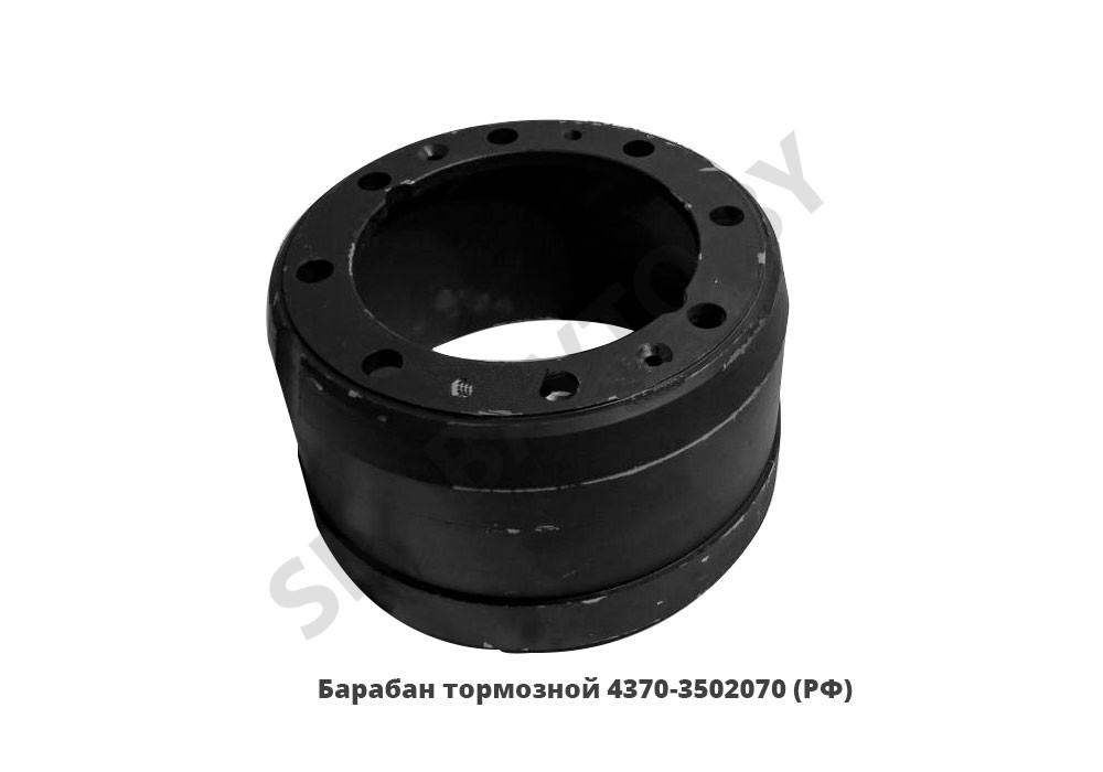 Барабан тормозной задний (8 отв., 150мм),РФ