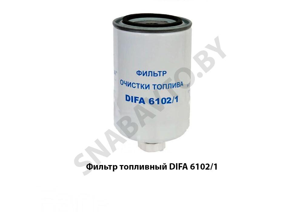 Фильтр топливный Д-260