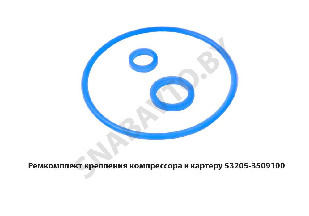 Ремкомплект крепления компрессора к картеру