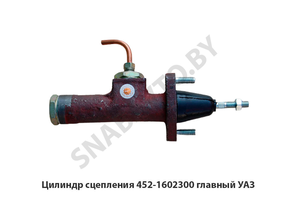 Цилиндр сцепления главный УАЗ