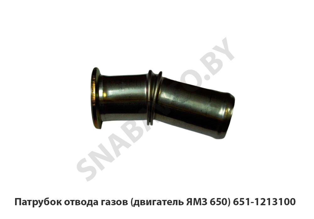Патрубок отвода газов (двигатель ЯМЗ 650)