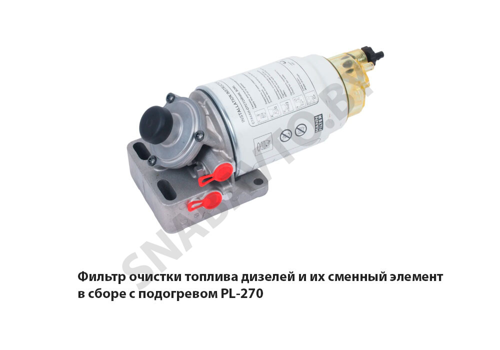 Фильтр очистки топлива дизелей и их сменный элемент в сборе с подогревом