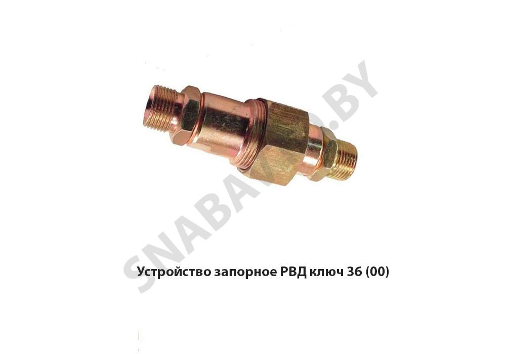 А60/75-4616320 5 Ремавтоснаб