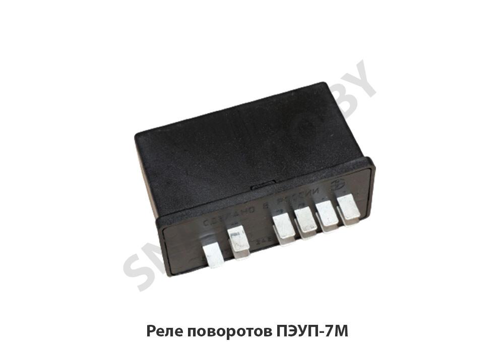 ПЭУП-7М