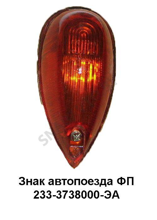 ПФ233-3738000-ЭА