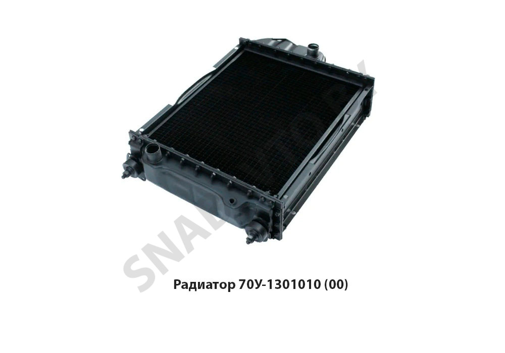 70У-1301010