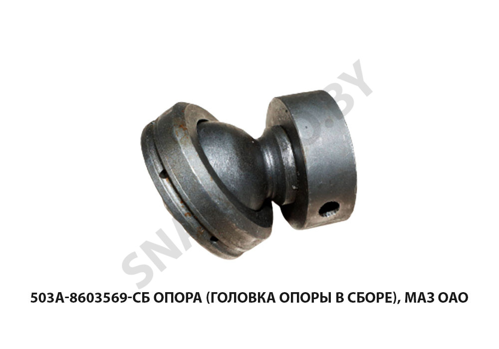 503А-8603569-СБ