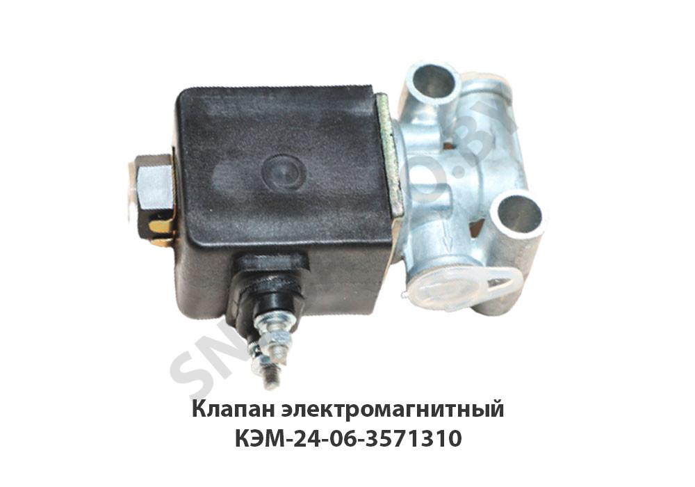 КЭМ-24-06-3571310