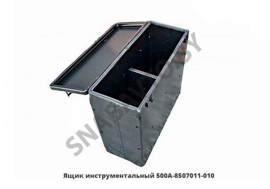 500А-8507011-010 1 Ремавтоснаб