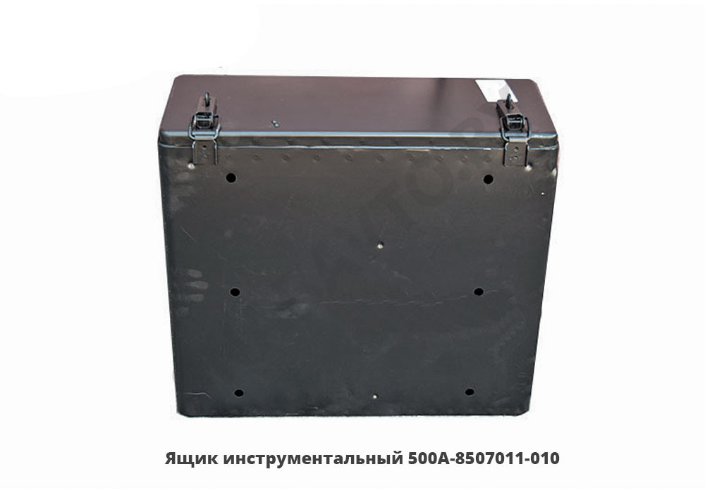 500А-8507011-010