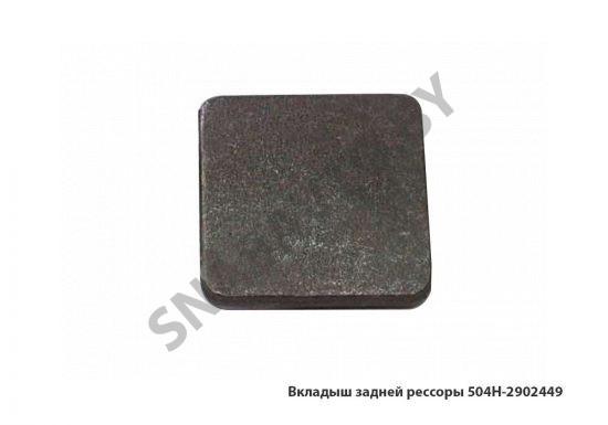 504Н-2902449 1 Ремавтоснаб