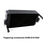 Радиатор отопителя (медный) 4-ряд