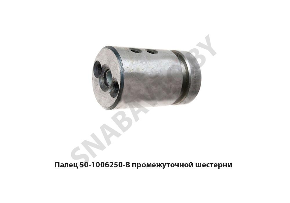 50-1006250-В