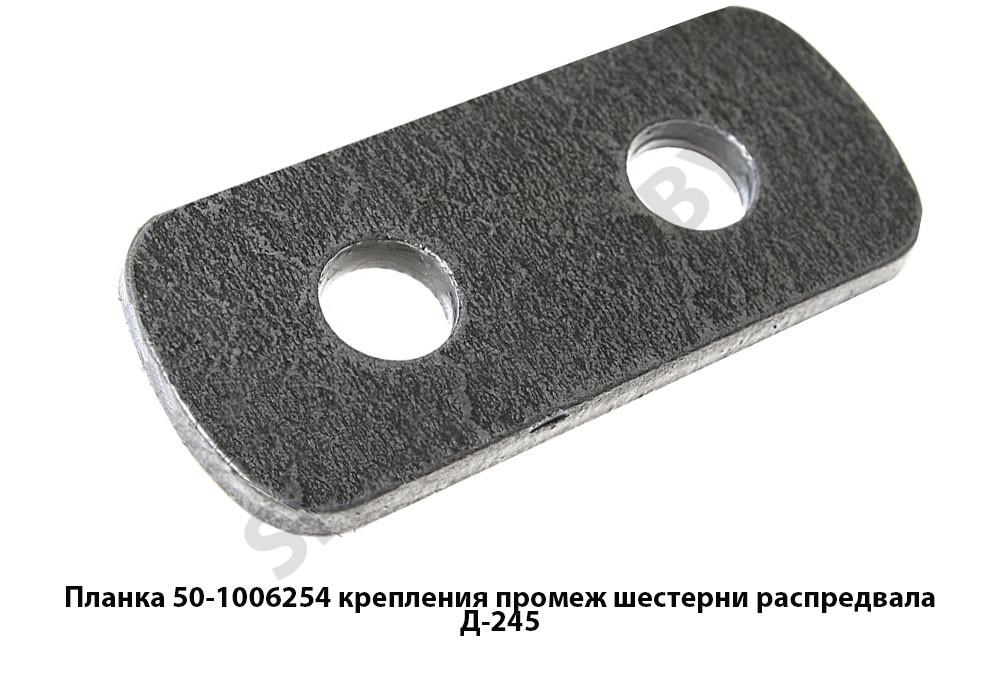 50-1006254