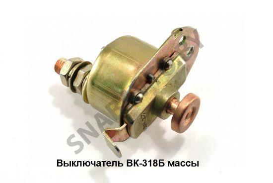 ВК-318Б-02 1 Ремавтоснаб
