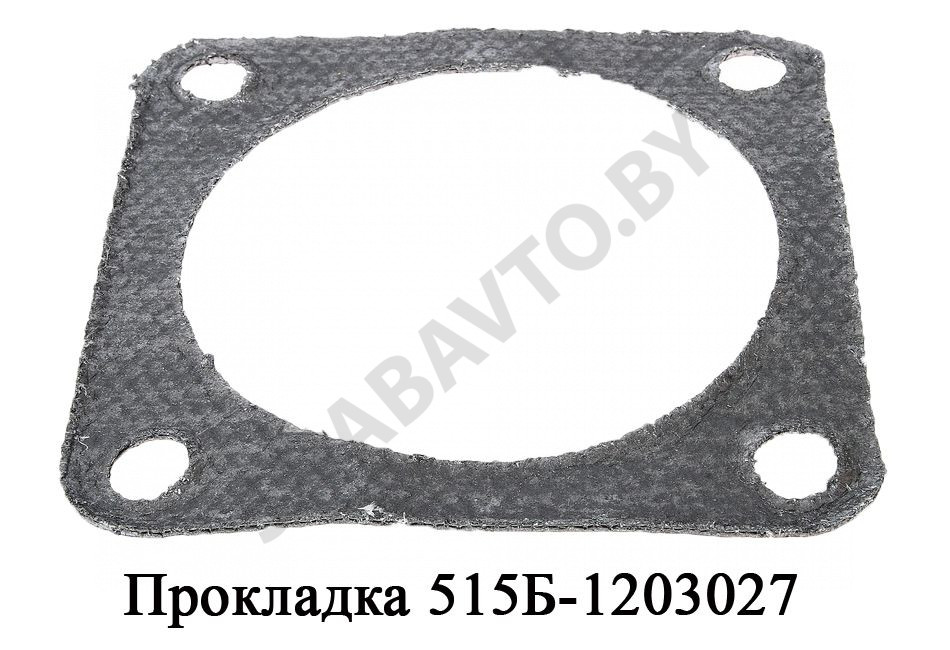515Б-1203027