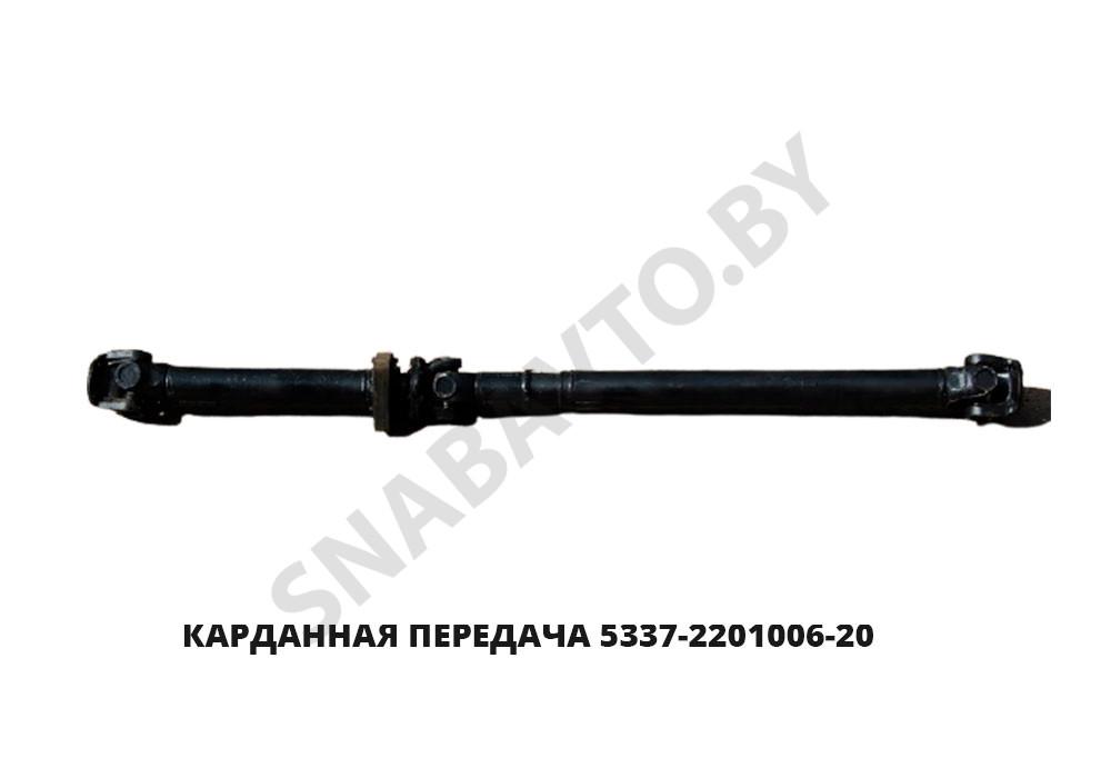 Карданная передача L-2411мм 4 отв.