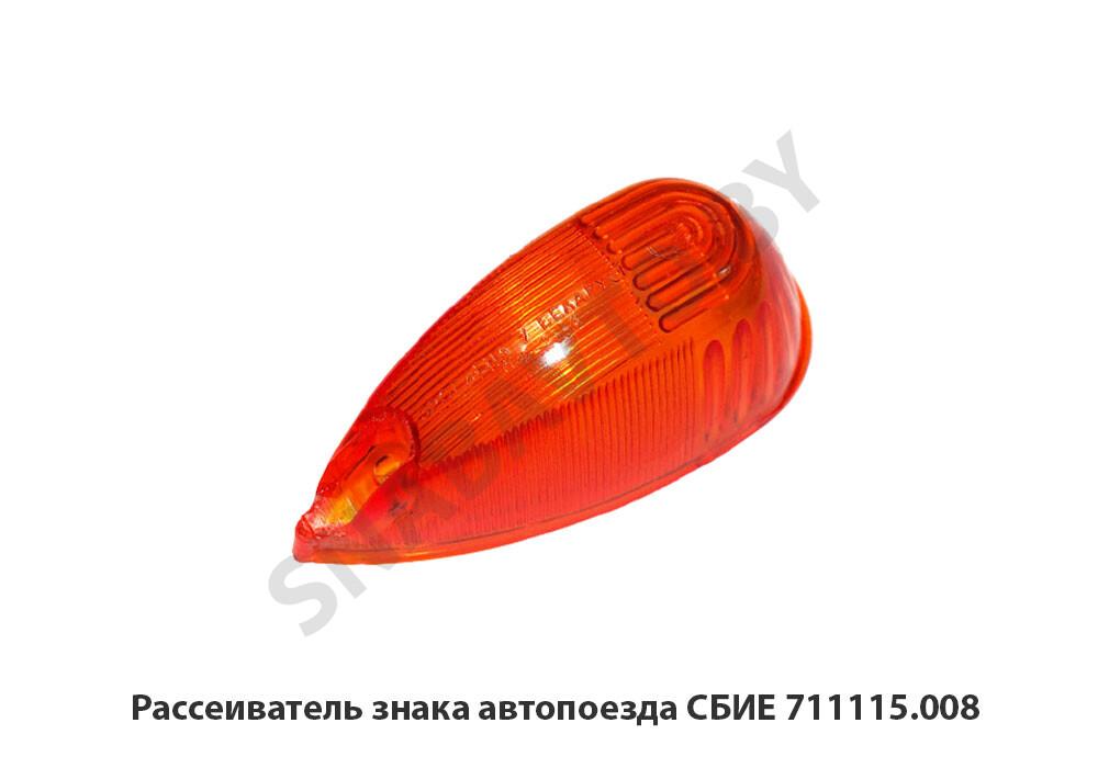 СБИЕ 711115.008