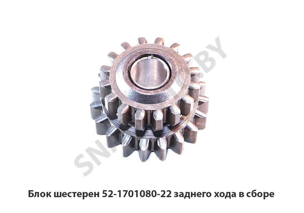 52-1701080-22