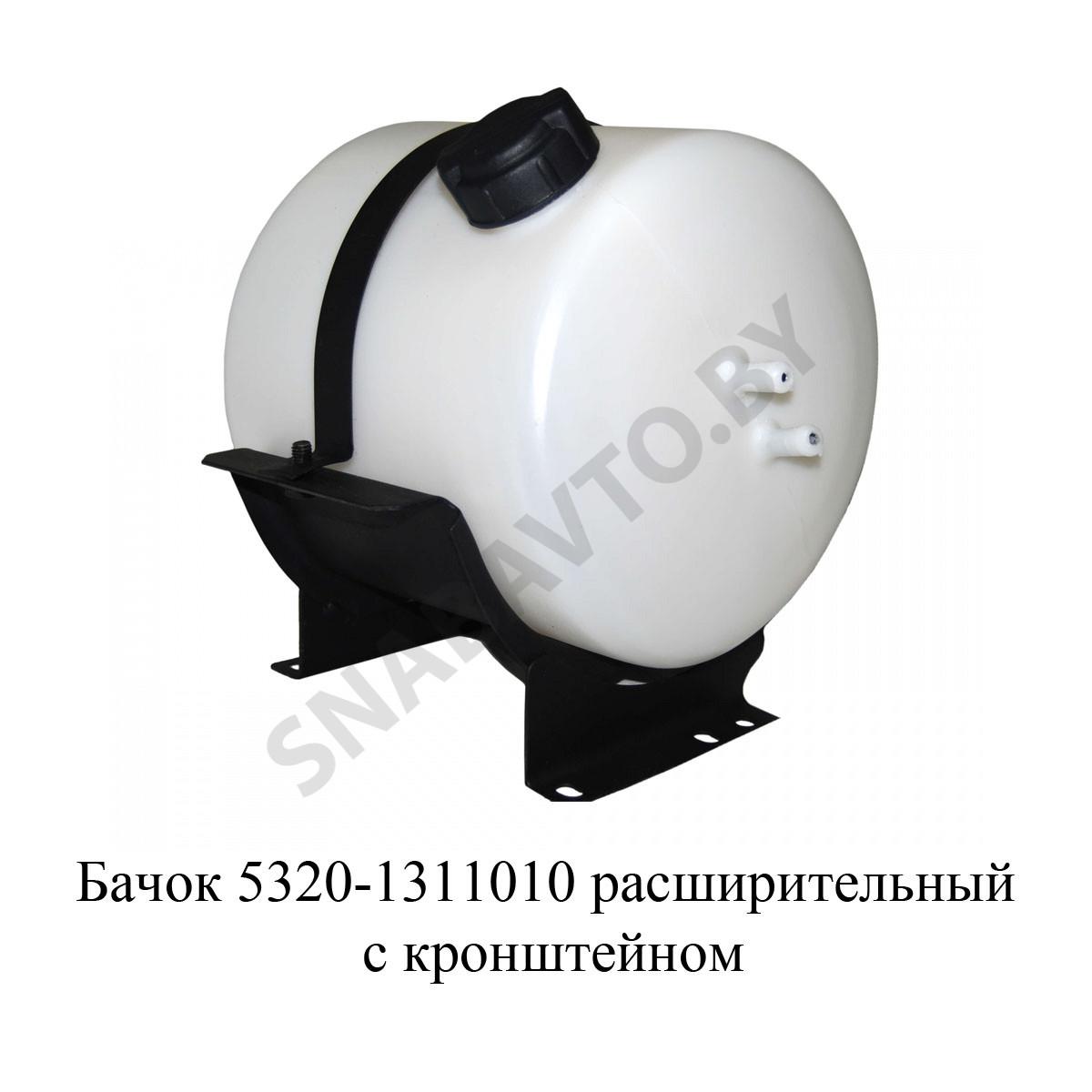 5320-1311010