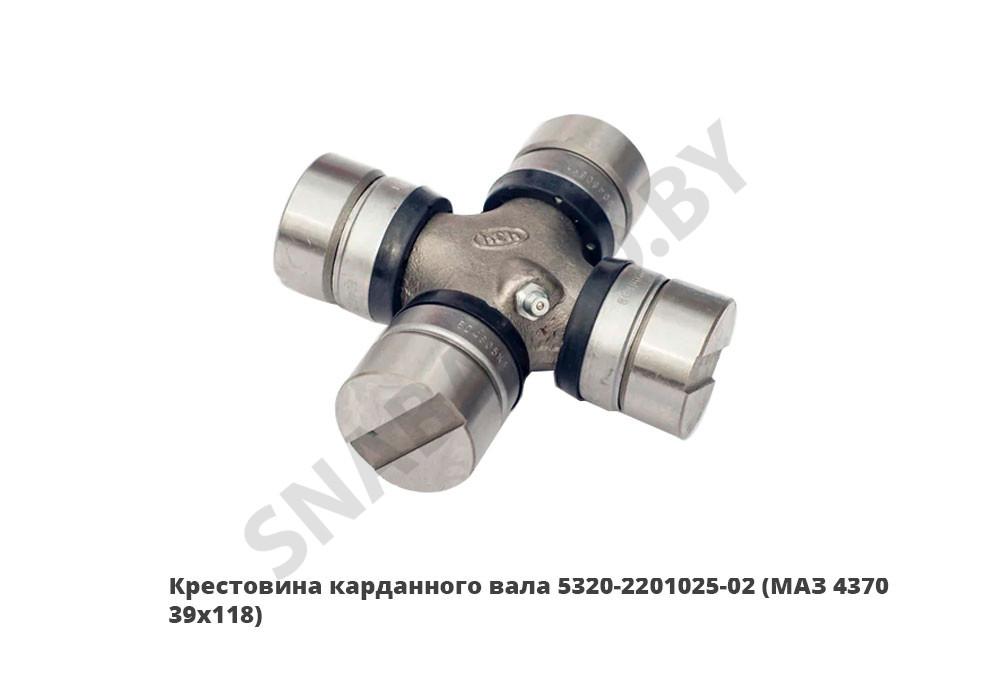 Крестовина карданного вала (МАЗ 4370)