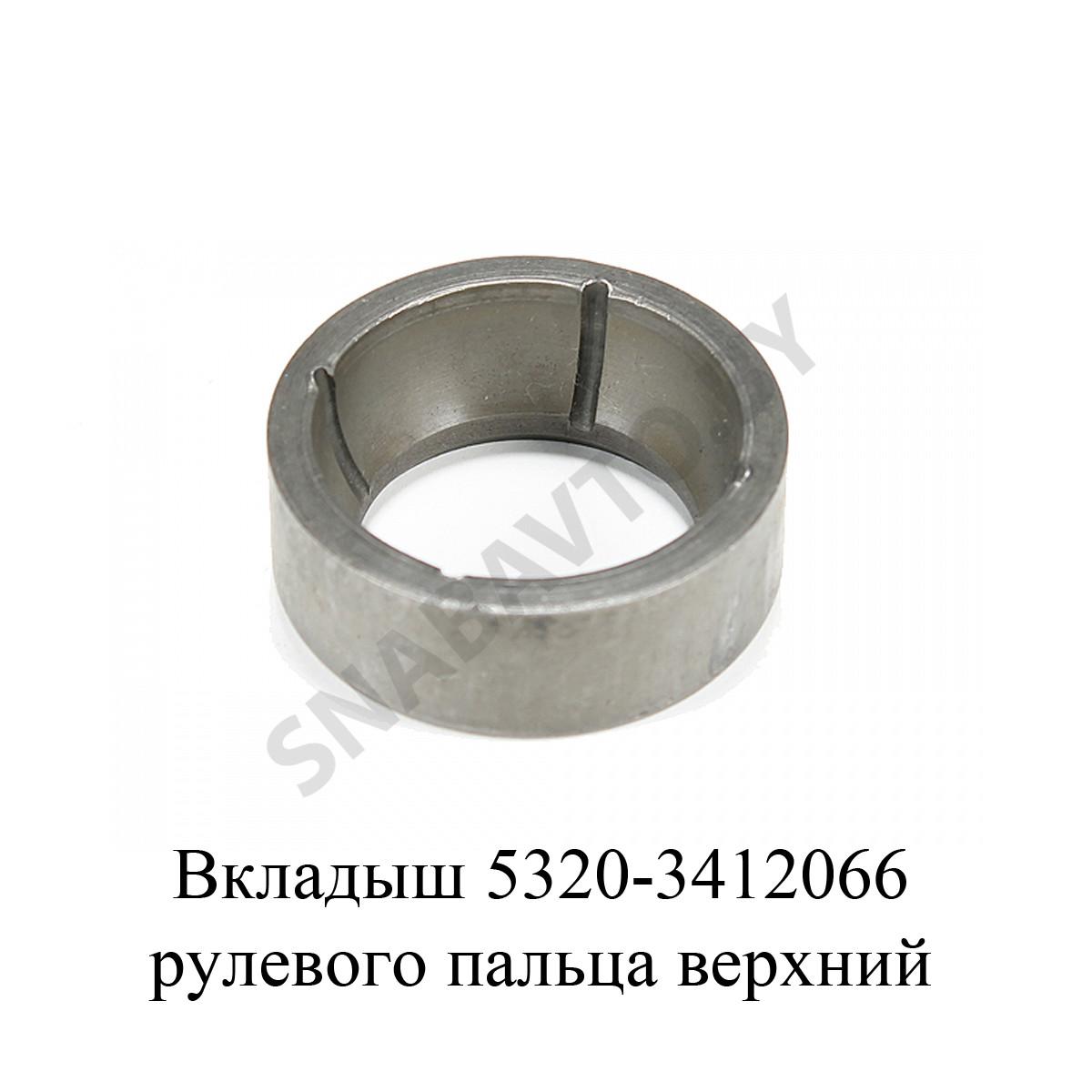 5320-3412066