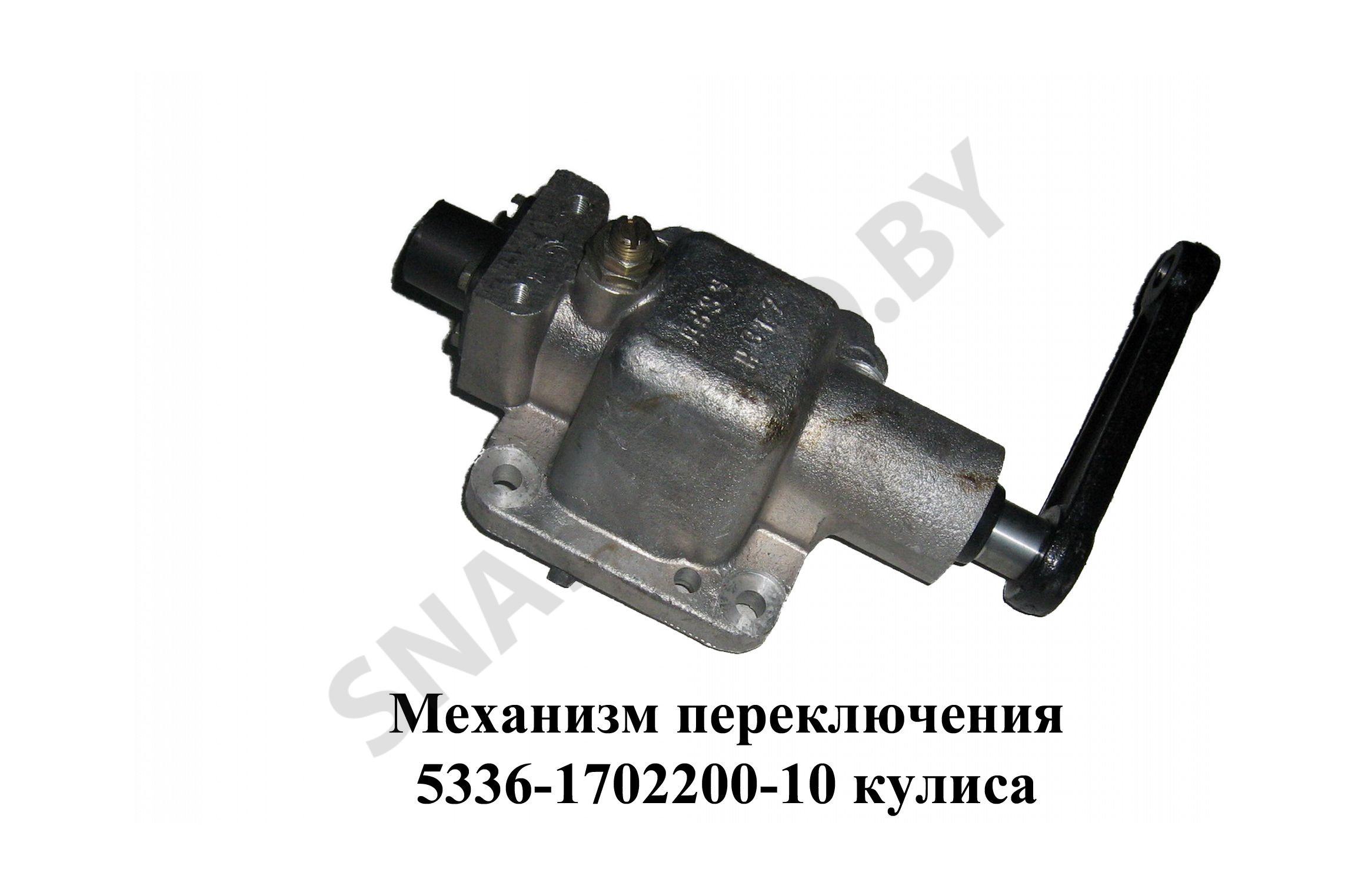 Механизм переключения передач (кулиса)