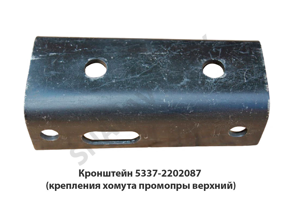 5337-2202087
