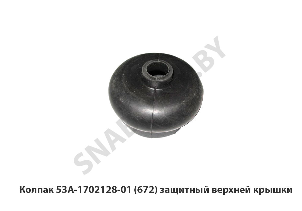 53А-1702128-01