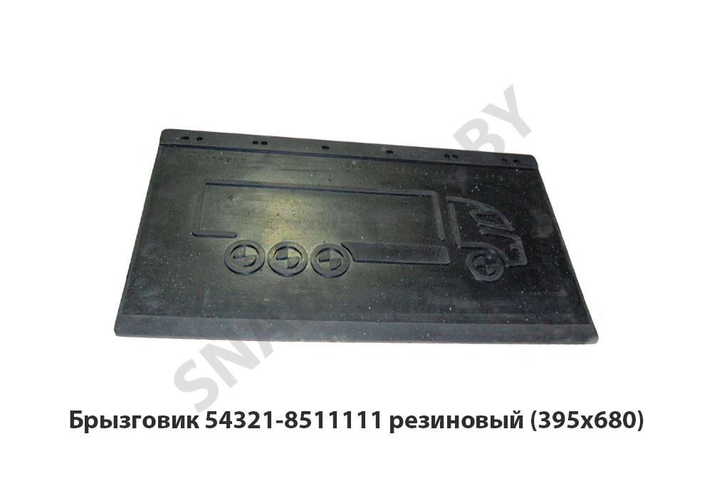 Брызговик  резиновый (395х680)