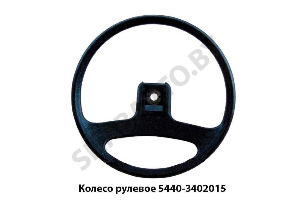 Колесо рулевое D510 (2 спицы)