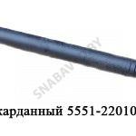 Вал карданный L-1752мм 4 отв.