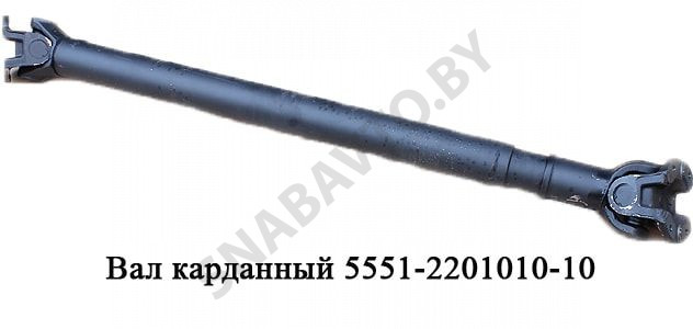 5551-2201010-10